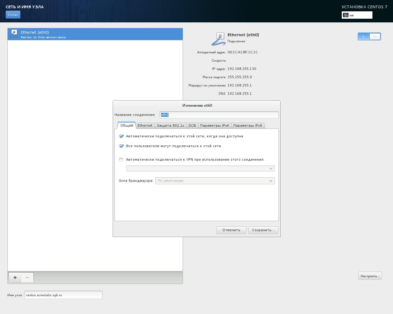 Centos установка 1с файловая обновление конфигурации 1с управление