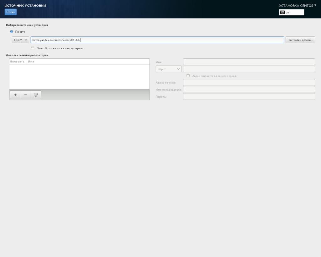 CentOS Install: Repository