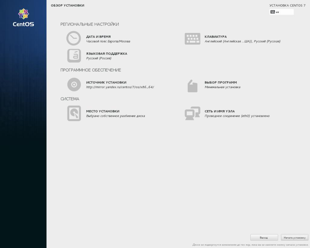 CentOS Install: Main Menu OK