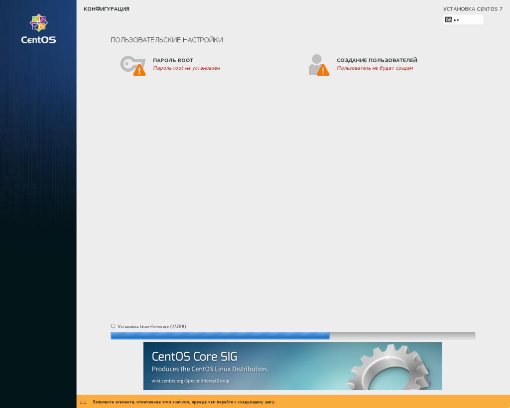 CentOS Install: Processing
