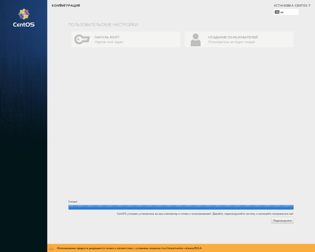 CentOS Install: Finish