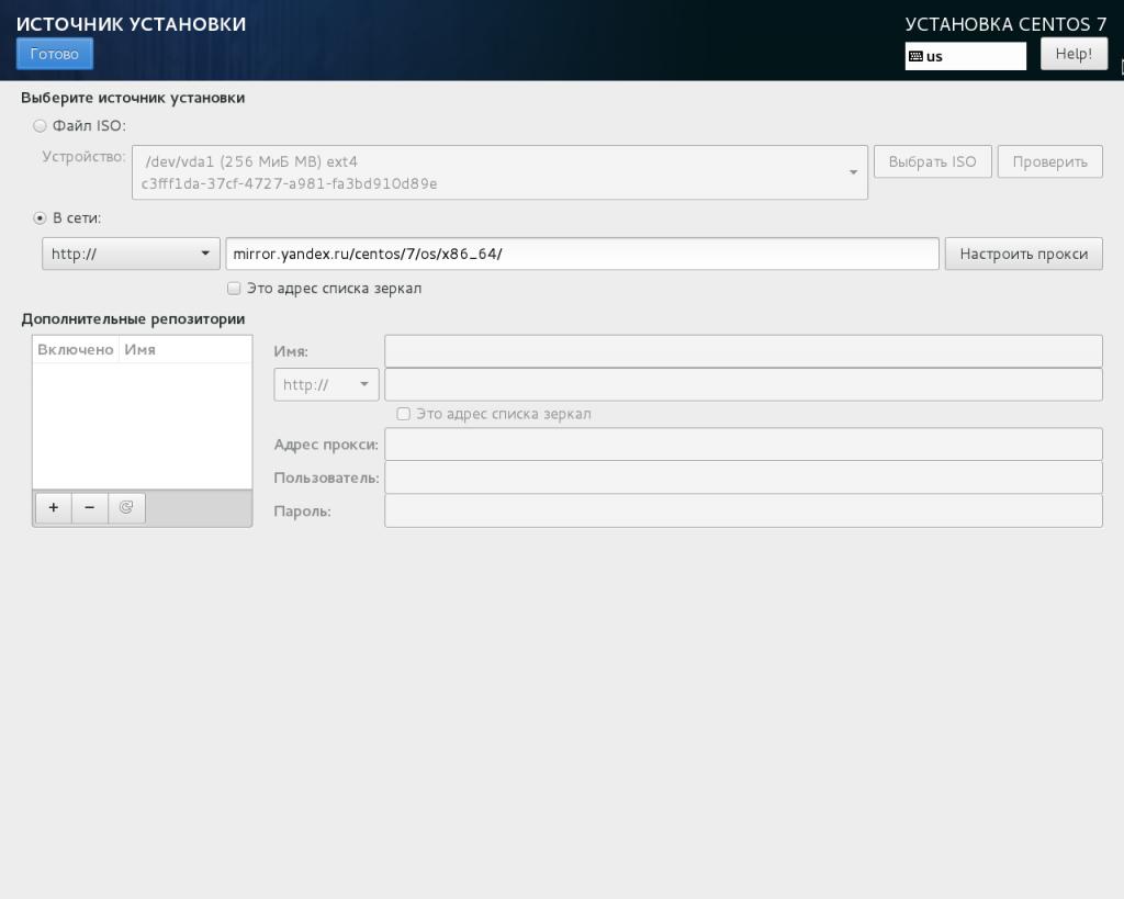 centos72_14_install_repository