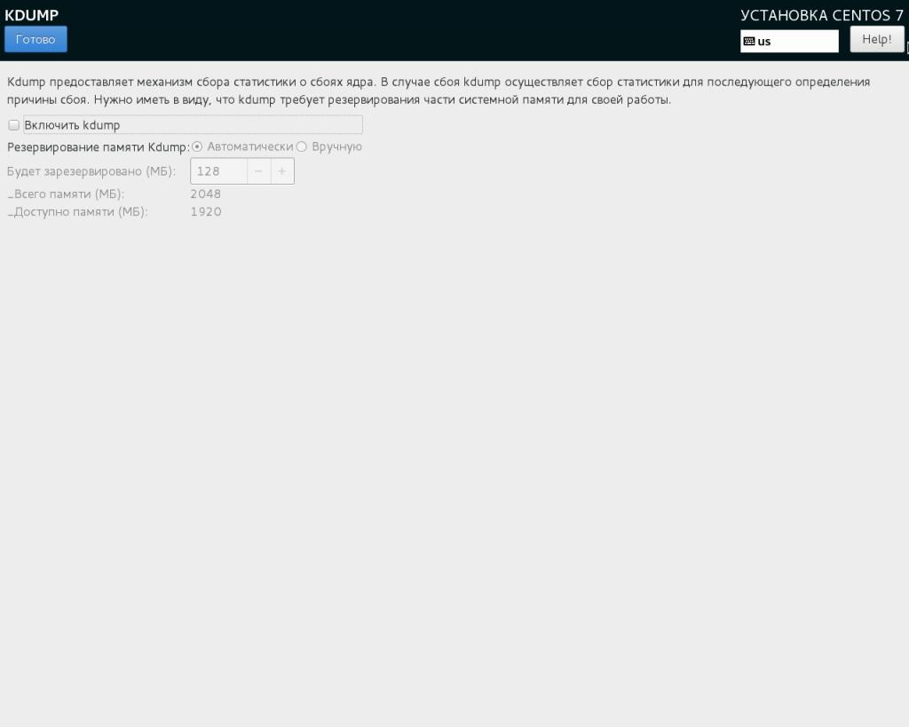 centos72_32_install_kdump