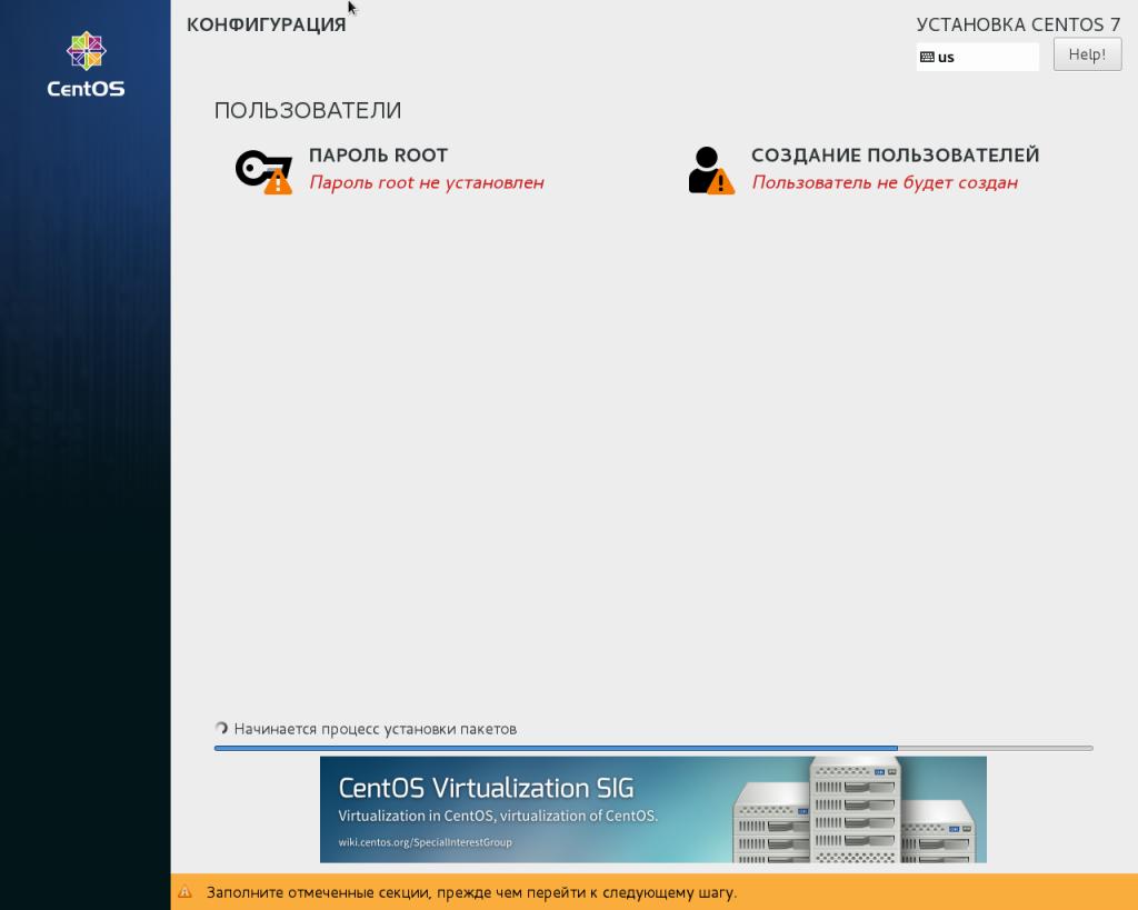 centos72_34_install_process