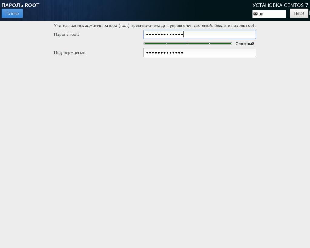 centos72_35_install_password