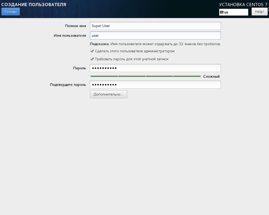 centos72_37_install_adduser